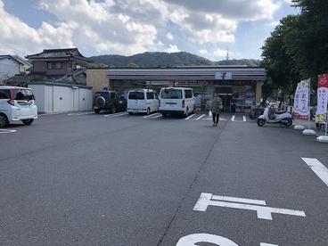 セブンイレブン 平塚万田店の画像1