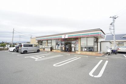 セブンイレブン 平塚岡崎店の画像1