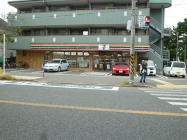 セブンイレブン 平塚虹ケ浜店の画像1