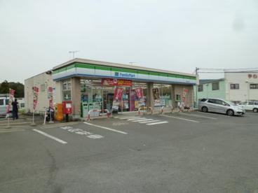 ファミリーマート 平塚おかざき店の画像1