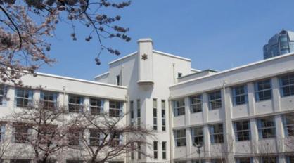 麻布学園麻布高校の画像1