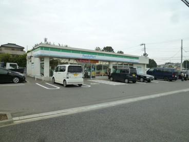 ファミリーマート 湘南めぐみが丘店の画像1
