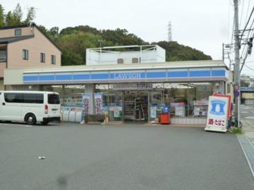 ローソン 平塚根坂間店の画像1