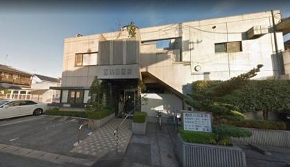 西川田医院の画像1