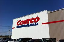 COSTCO WHOLESALE(コストコホールセール) 前橋倉庫店