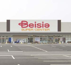 Beisia(ベイシア) 前橋みなみモール店の画像1