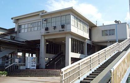 磯子駅の画像1