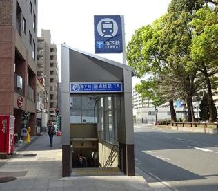 阪東橋駅の画像1