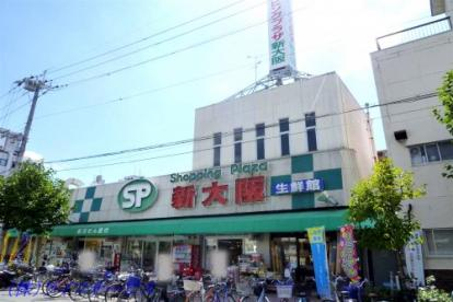 ショッピングプラザ新大阪の画像1