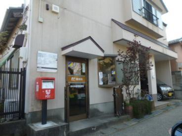 新中浜簡易郵便局の画像1