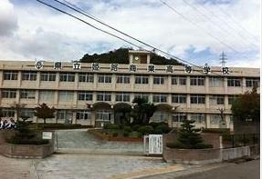 兵庫県立姫路商業高等学校の画像1