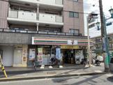 セブンイレブン 世田谷松原駅前店