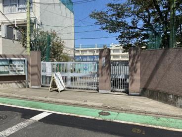 世田谷区立経堂小学校の画像1