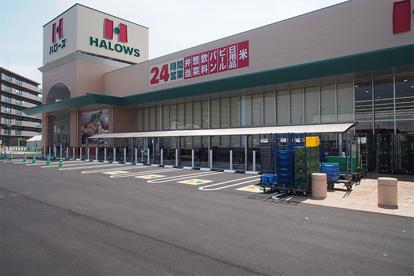 ハローズ魚住店の画像1