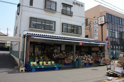 べジータ富木店の画像2