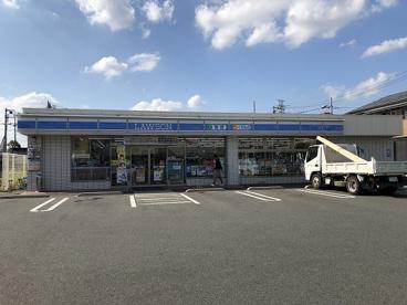 ローソン 平塚四之宮七丁目店の画像1