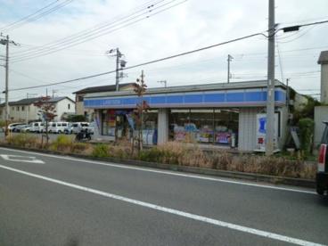 ローソン 平塚真田店の画像1