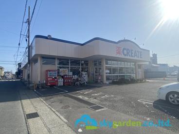 クリエイトSD(エス・ディー) 平塚真土店の画像1