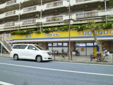 ドラッグストア マツモトキヨシ 平塚花水台店の画像1