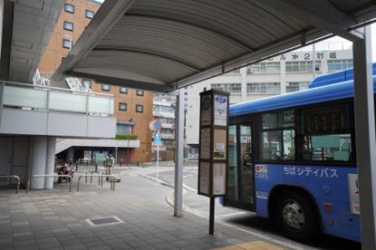 千葉 西口 タクシー乗り場の画像1