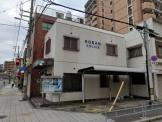 東成警察署 中本交番
