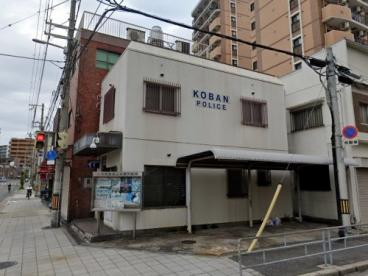東成警察署 中本交番の画像1