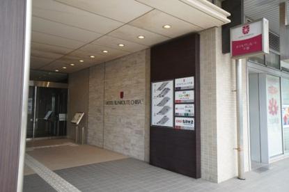 ホテルサンルート千葉の画像1