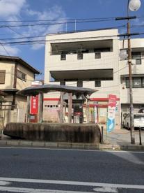 平塚菫平郵便局の画像1
