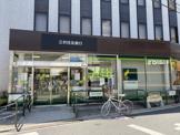 三井住友銀行 経堂支店