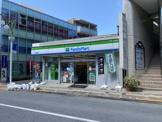 ファミリーマート 経堂北店