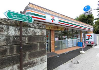 セブンイレブン 中野もみじ山通り店の画像1
