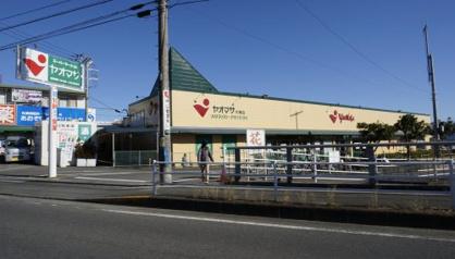 ヤオマサ 大磯店の画像1