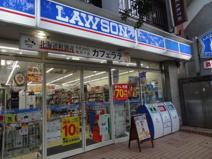 ローソン 恵比寿西一丁目店