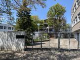私立恵泉女学園高校
