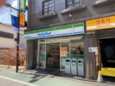 ファミリーマート 経堂農大通り店