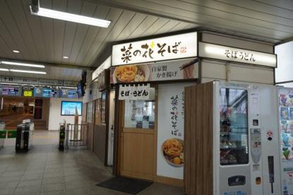 千葉駅 西改札の画像3