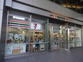 セブン-イレブン 大崎ブライトコア店
