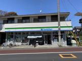 ファミリーマート 宮の坂店