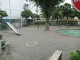 平町児童遊園
