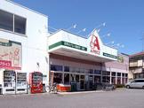 A−プライス 高井戸店