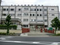 区立西新井中学校