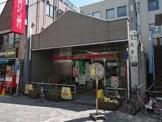 三菱UFJ銀行 久我山支店