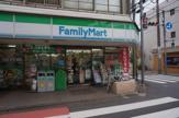 ファミリーマート 富士見ケ丘店