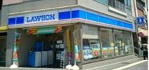 ローソン文京大塚三丁目店