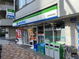 ファミリーマート 大鳥神社前店