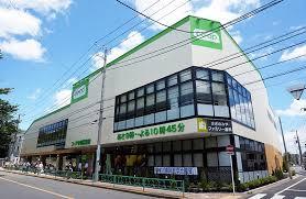 コープ 中野鷺宮店の画像1