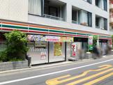 セブン-イレブン 目黒柳通り店