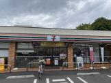 セブンイレブン 世田谷千歳郵便局前店