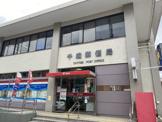 千歳郵便局