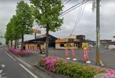 COCO壱番屋 郡山東店